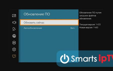 Как обновить ПО на телевизоре Samsung Smart TV через интернет и флешку