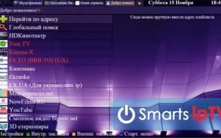 Как установить и настроить Forkplayer для LG Смарт-ТВ: свежие DNS 2021 года