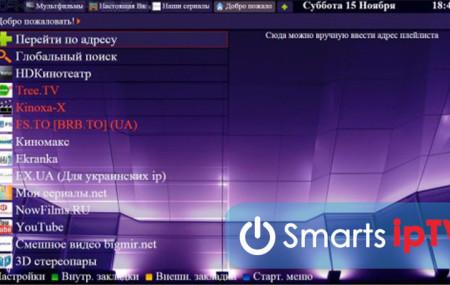 Как установить и настроить Forkplayer для LG Смарт-ТВ: свежие DNS 2020 года