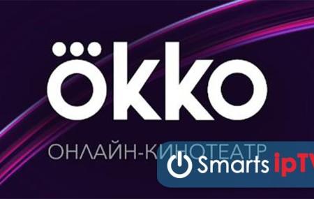 Что значит код ошибки 1002 в Okko TV: причины, что делать?