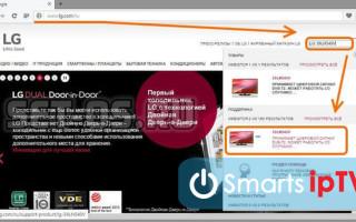 Как обновить ПО на телевизоре LG Smart TV через USB-флешку и интернет
