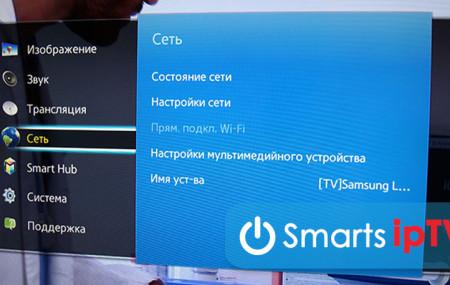 Как убрать рекламу в Ютубе на телевизоре Смарт ТВ – инструкция
