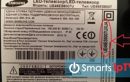 Как подключить к телевизору LG универсальный пульт: коды, инструкция
