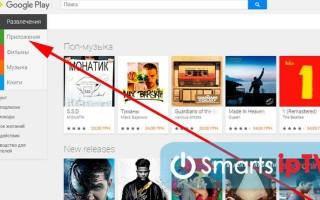 Как установить Яндекс браузер на Андроид ТВ: способы, инструкция
