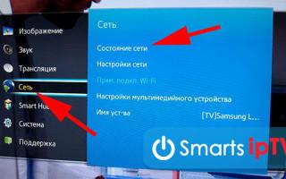 Как убрать рекламу на телевизоре Samsung, LG, Sony, Philips и IPTV