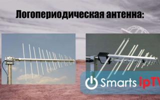 Как сделать логопериодическую антенну для цифрового ТВ своими руками