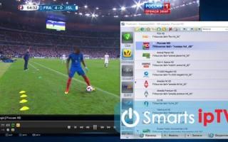 Как создать свой M3U плейлист для IPTV: пошаговая инструкция