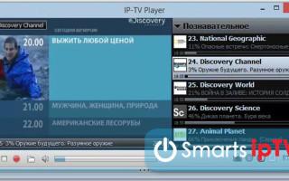 Ошибка при обновлении списка каналов IPTV Player: причины, что делать?