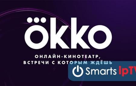 Что означает код ошибки 2 на OKKO TV: причины, как решить?