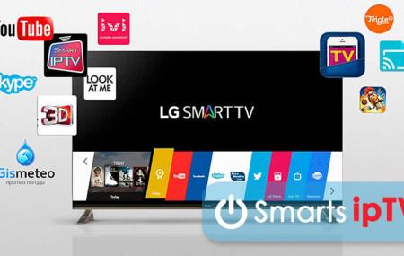 Ошибка 106 на телевизоре LG Smart TV при подключении к Wi-Fi и интернету: как исправить?