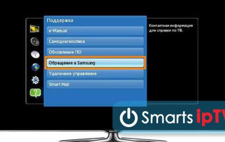 Ошибка 102 на телевизоре Samsung Smart TV: причины, что делать?
