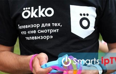 Как установить и смотреть Окко на Смарт ТВ: бесплатно, платно?