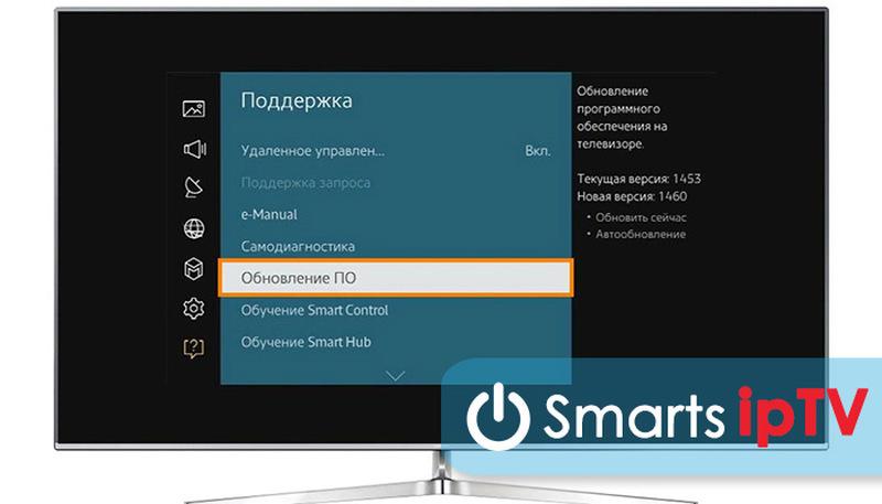 ошибка 999 smart tv