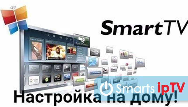 error model bind samsung smart tv как исправить