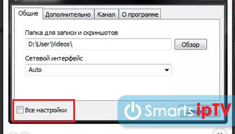 iptv player ошибка при обновлении списка каналов