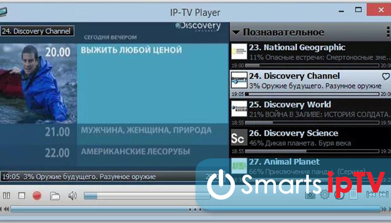 ошибка при обновлении списка каналов iptv player