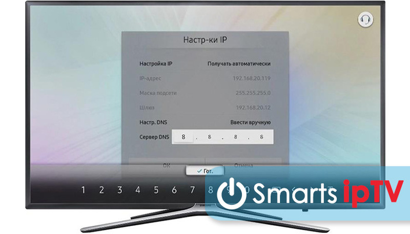 samsung smart tv ошибка 999