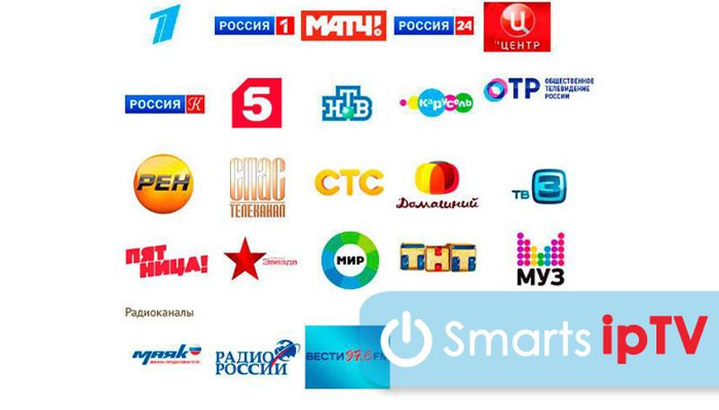 россия 1 частота вещания цифрового телевидения