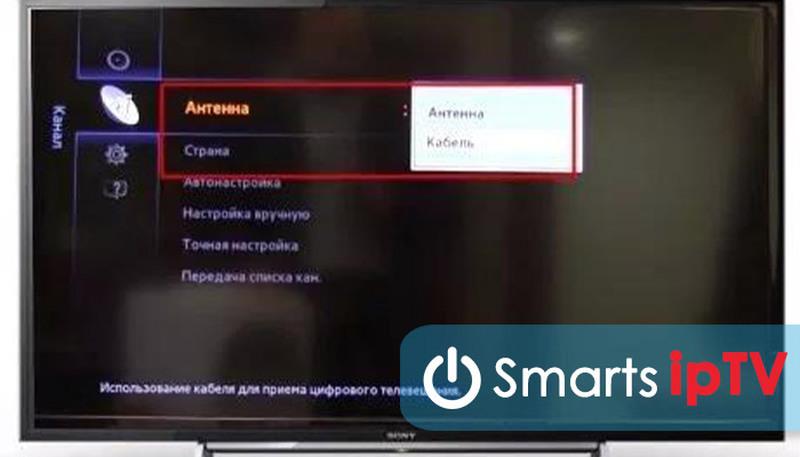 как настроить телевизор филипс на прием каналов цифрового телевидения