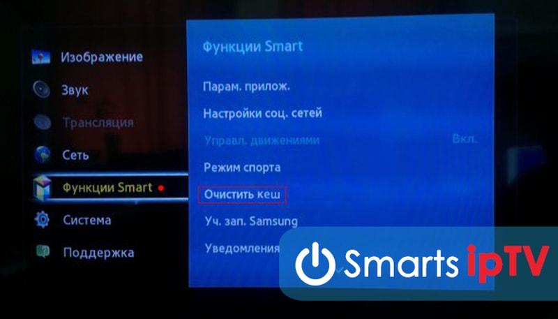 как обновить браузер на smart tv lg
