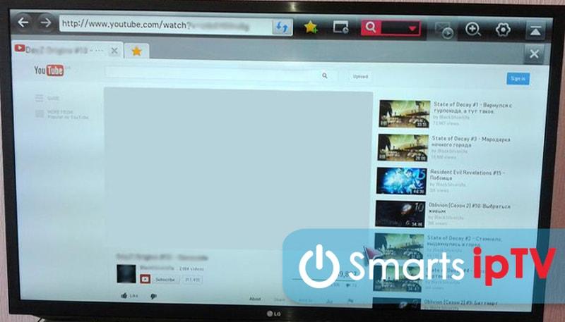 обновить браузер на телевизоре lg smart tv