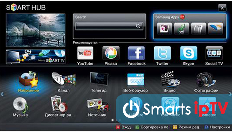 ошибка 2003 samsung smart tv