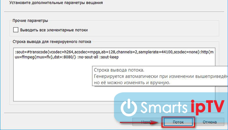 vlc media player для samsung smart tv