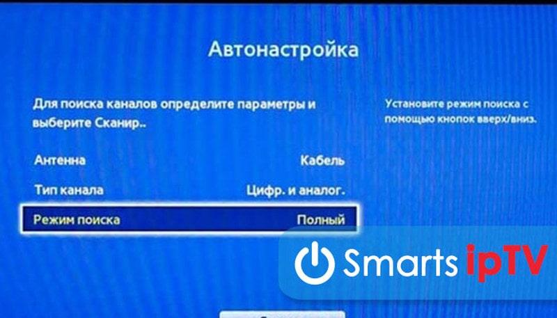 телевизор самсунг не ловит цифровые каналы