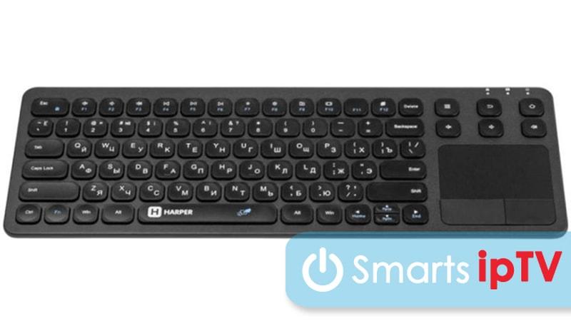 клавиатура для телевизора lg smart tv