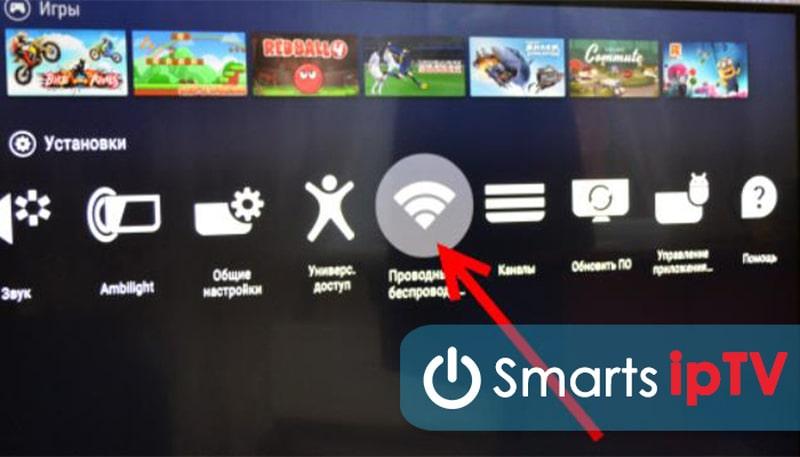 smart tv philips сервер не найден