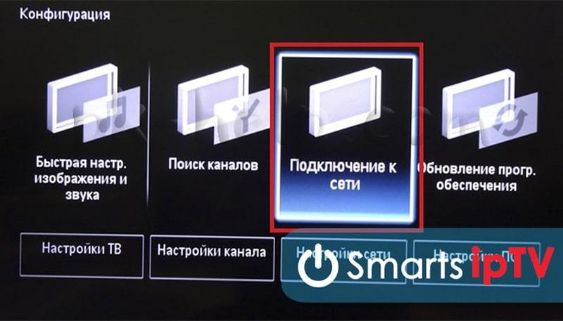 телевизор philips не находит цифровые каналы