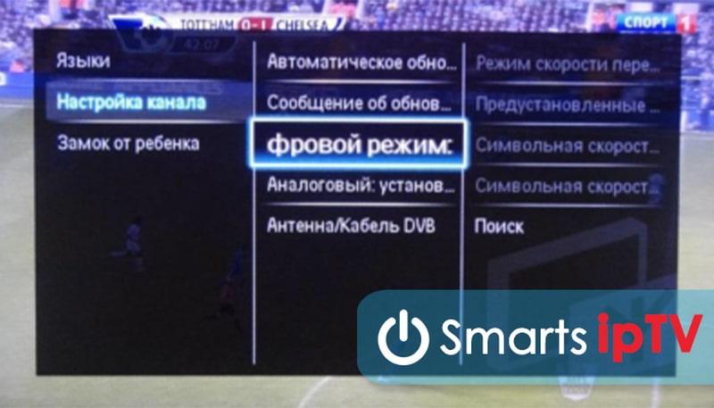 почему не настраиваются цифровые каналы на телевизоре филипс