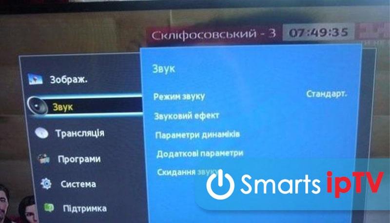 как подключить наушники к телевизору samsung